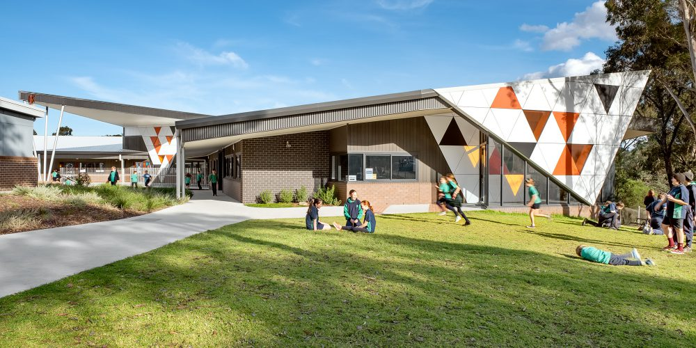 Montmorency South Primary School
